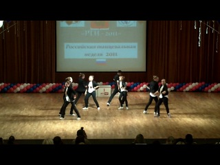 Be Y.oursel.F Dance Crew- Mirazh style